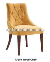 comfortable bedroom lounge chair D-954 with best price