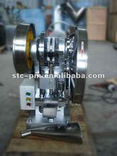 TDP-5 tablet press machine-hand punch machine