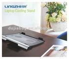Dujia lingzhi laptop cooler