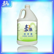 OEM color protect antibacterial fabric softeners