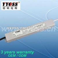 IP67 30W power supply 0-150v dc