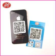 2012 Hot-sale Mobile phone microfibre sticker