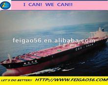 sea freight cargo FROM SHENZHEN GUANGZHOU HONGSHAN ZHUHAI ZHAOQIN SHANTOU TO Orleans