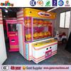 Arcade entertainment egg toy machine