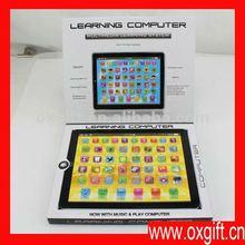 2012 novelty hot sale arabic learning machine for kids