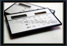 2013 new design gift calculator