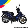 2014 New Mini 125cc Motor cycle