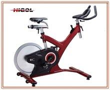 Commercial innovative Flywheel bike