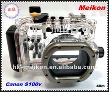 Unique camera bags for Canon S100V