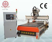 2013 New type! ATC CNC machine center