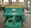 Corrugated carton die cutting machine in dongguang