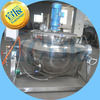 Industrial cooking kettle / gas cooking kettle mixer