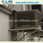 Best quality evaporative air conditioner
