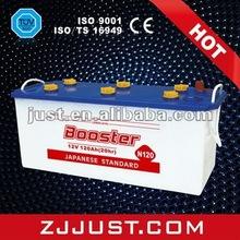 12v dry cell car battery N120
