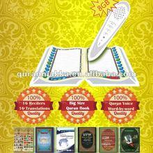 2012 New &Slim Holy Quran Player Reading Pen