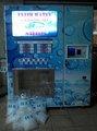 Máquina de venta de hielo alimentos y agua. Máquina operada por monedas y billetes con cambiador de monedas y sistema de embolsado y sellado.