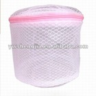 bra undergarments laundry bag, net bag