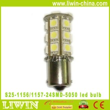 High brightness S25-1156/1157-24SMD-5050 LED Car lamp