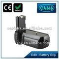 Gli - bateria de íon para D40