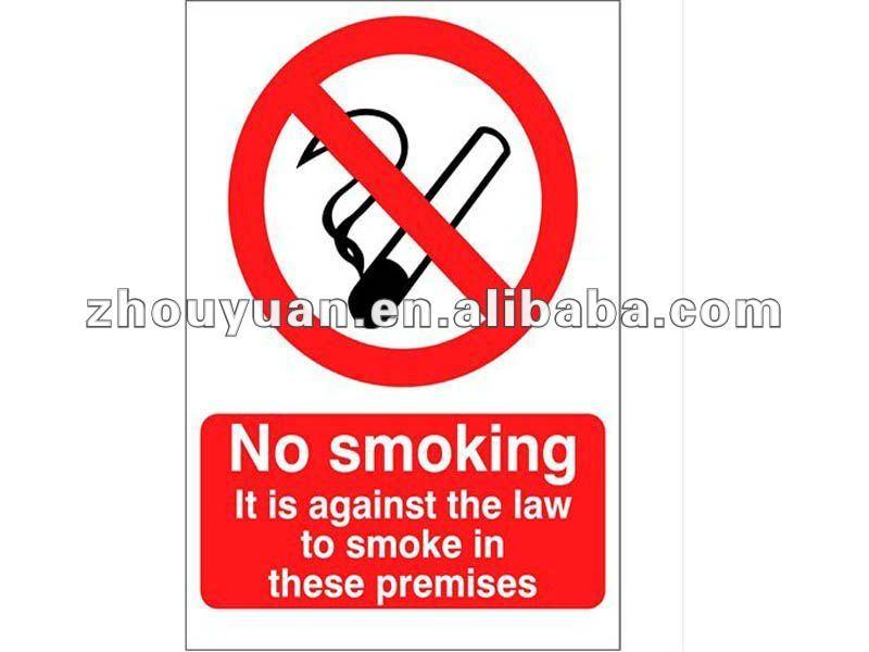 ممنوع التدخين الاكريليك( الأفقيةالبرسبيكس) لافتات