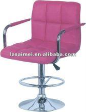 SM-5149A adjustable swivel PU bar stool