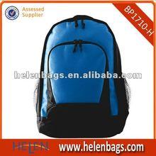 Stylish Nice Color 2012 Fashion Backpack
