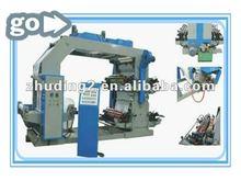 CE standard Most Welcomed! plastic film bag flxo printing machine