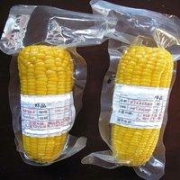 Oxygen barrier food vacuum bag for food 200g