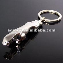 Customized Laser Logo Metal Jaguar Keyholder