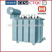 IF vacuum furnace transformer rectifier transformer
