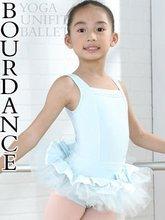 Crianças ballet saia tutu