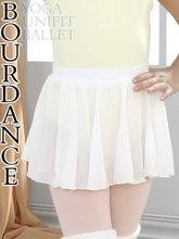 Children ballet pull-on chiffon skirt
