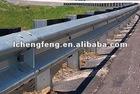 Traffic Safty Facility/galvanized Guardrail