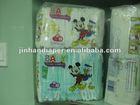 Transparent bag /Sunny baby diaper bag