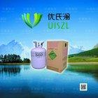r502 refrigerant gas manufactory/home appliance/electronics / freezer/auto car/ compressor/ air condition