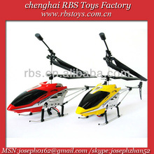 17 inch hight quality 3d model best electric radio controlled scale rc helicopter kits