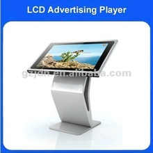 32inch lcd touch table price/interactive table/kiosk advertising