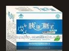 Produce environmental paper Packaging