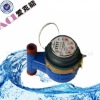 Remote control 15mm-20mm smart water meter