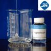 Liquid RTV-2 Molding silicon Rubber material