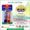 AB Adhesive Canton Fair