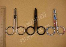 eyebrow tweezer scissor