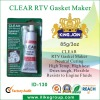 Clear RTV Gasket Makers (red,grey,black,blue,silvery)