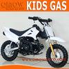 50cc-110cc Kids Gas Dirt Bike