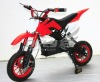 Battery Power Electric Dirt Bike 350W