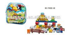 55pcs intellect building block toys (happy farm)
