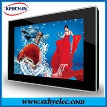 advertising machine 22 inch digital signage player