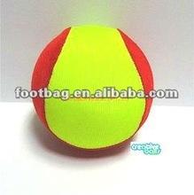 water jump ball,skip ball