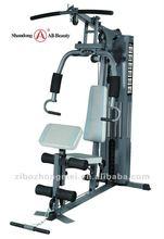 HQ-683---2014 hot sale multi home gym equipment