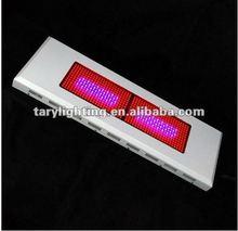 High Power 1W Chip 600 Watt /800W LED Grow Light